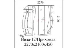 """Прихожая """"ВИЗА-12"""""""