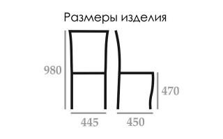 """Стул """"М 17"""""""