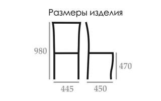 """Стул """"М 18"""""""