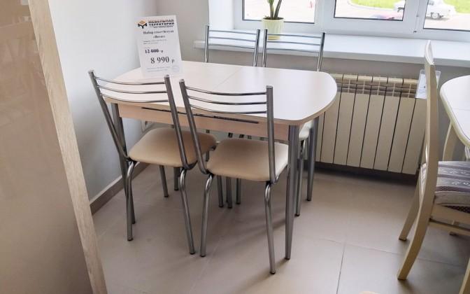 """Набор """"Вегас"""" стол + 4 стула"""