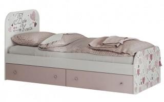 Кровать детская с ящиками КР-10 Малибу