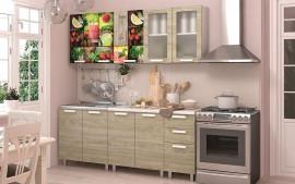 Кухня Санрайс 2.0