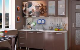 Кухня Люкс Шоколад 2.0