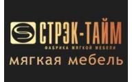 """ФММ """"СТРЭК-ТАЙМ"""""""