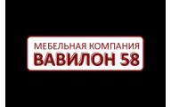 "МК ""Вавилон 58"""