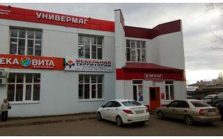 """""""МЕБЕЛЬНАЯ ТЕРРИТОРИЯ"""""""