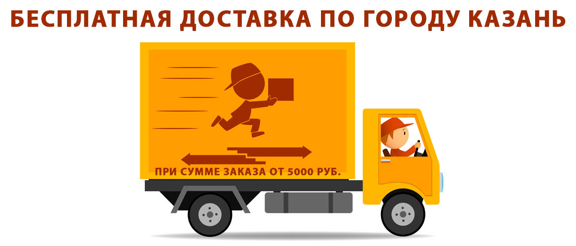 https://mebelter.ru/info/1-delivery